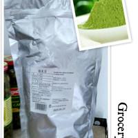 Green Tea Powder Harada from Japan / Green Tea / Matcha