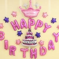 Jual 27 Pieces Princess Happy Birthday Balloons Balon Set Jakarta Selatan Party Wares Tokopedia