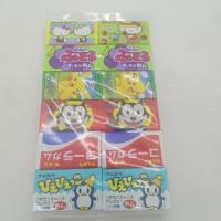 Marukawa Japan Bubble Gum (Permen Karet Jadul Asli Jepang)