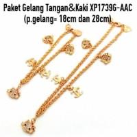 Jual XP1739G-AAC Paket Gelang Tangan+Kaki Hello Kitty Perhiasan Lapis Emas Murah