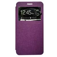 Galeno Flip Cover Asus Zenfone 3 Ultra - Ungu