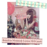 Baby Kiss Wink Body Lotion