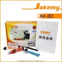 Jakemy 12 In 1 Professional Repair Tools For Apple IPhone / IPad-JM-183
