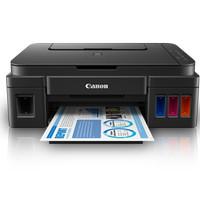harga Printer Canon G2000 Psc Tokopedia.com