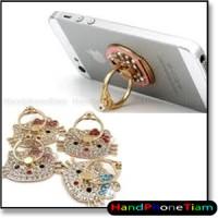 Ring Stand Hello Kitty Diamond / iRing Holder Stand