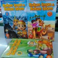 CD Film Seri Aku Tahu - Syamil , Dodo , dan Nadia
