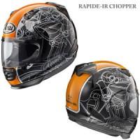Arai Rapide IR Choper