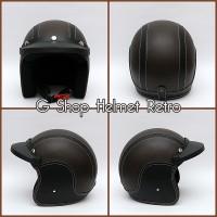 harga Helm Retro Jadul Cokelat (vespa,cb,ulung) Tokopedia.com