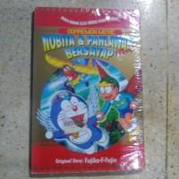 harga Komik Doraemon Movie Tokopedia.com