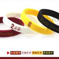 gelang / ballerband kyrie irving / NBA PLAYER / wristband NBA / basket
