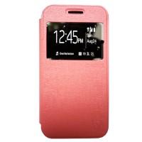 Zagbox Flip Cover Xiaomi Redmi Mi3 - Pink
