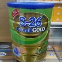 harga S26 Promil Gold Tahap 2 Tokopedia.com