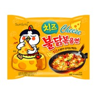 Jual Samyang Cheese Hot Spicy Chicken Ramen / Mie Goreng Korea Keju Pedas Murah