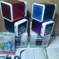 Speaker Fkeco Quran / F-22 Audio / Digital Al Qurani F22