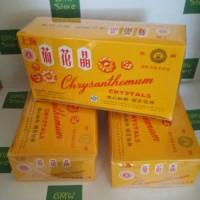 Obat Panas Dalam Chrysanthemum Crystal Teh 10 sachet