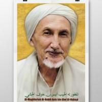 Foto Ulama Habib Anis bin Alwi Al Habsyi (A3)