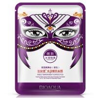 Bioaqua Dress Moist Plump Ungu Sheet Mask Purple 5 Pcs