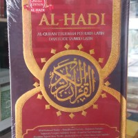 Jual Alquran Tajwid Al-Hadi kecil, Al-Quran Arab Latin Terjemah Alhadi Murah