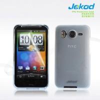 Softcase JEKOD Back Putih Jelly Soft Case Cover Casing HTC Desire HD
