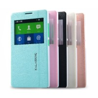New KLD Iceland Stand View Leather ORI Flip Case Cover Casing Nokia XL