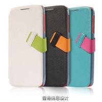 Dompet Baseus Faith Kuat Leather Flip Case Cover Casing Lenovo S820