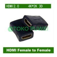 HDMI Female to Female Connector Adapter Coupler Konekto Diskon