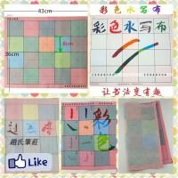 Jual Chinese Calligraphy Paper-Color Murah