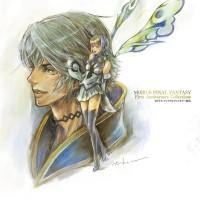 Final Fantasy Mobius Artbook - First Anniversary