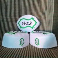 Peci / Kopiah / Songkok / Pakaian Muslim / Peci Hitam Motif Terompah / Trompah
