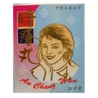 Obat Herbal - Jerawat China Asli An Chang Wan Mengobati Segala Jenis J