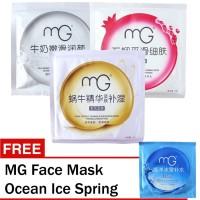 MG Face Mask Repairing Pack + Gratis masker Ocean - Multicolor