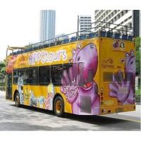 tiket hippo bus city sightseeing tour anak