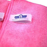 Harga Lap Kain Microfiber Otomotif Heavy Duty Cloth Pink 30x40 | WIKIPRICE INDONESIA