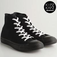 KipzKapz Shoelace - Tali Sepatu Putih Pipih / Flat 8mm - White 115cm