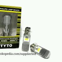 harga Lampu utama LED Motor Philips 2 sisi arus AC dan DC Tokopedia.com