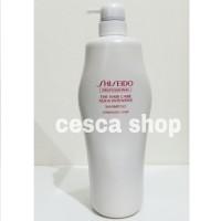 Shiseido AQUA INTENSIVE Damage Hair Shampoo 1000 ml