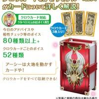 Takara Tomy Cardcaptor Sakura Clow Card Book with 52 Clow Cards Set