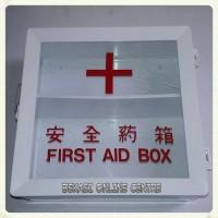 Maspion Kotak Obat P3K Dinding