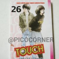 Touch 26 (Adachi Mitsuru)