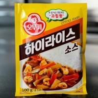 Korean Ottogi Hash Curry Powder