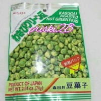 KASUGAI ROASTED HOT GREEN PEAS