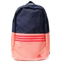 harga Adidas Versatile Backpack 3s AJ9620 Tokopedia.com