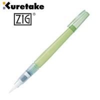 Kuretake Zig Waterbrush - Medium Tip