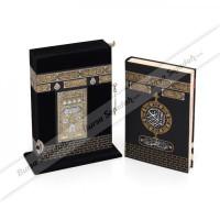 Al Quran Murrotal Aplikasi Scan QR Code Scanner Kemasan Box Unik Kabah