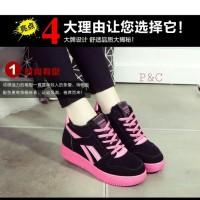 Sepatu Boot Kets Wanita Black Pinky Sport Casual Suplier Sepatu Murah
