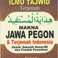 Kitab Hidayatul Mustafid (Ilmu Tajwid) -008006