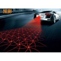Harga lampu laser mobil lampu kabut mobil motif jaring nyala warna | Hargalu.com