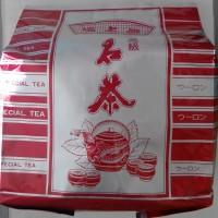 Black tea leaf/ daun teh kering merah(hitam) taiwan