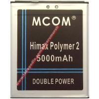 Baterai Himax Polymer 2 MCOM M COM Battery Batrai Batre