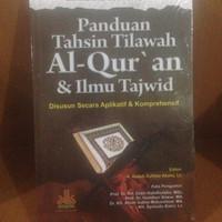 Panduan Tahsin Tilawah Al Quran & Ilmu Tajwid